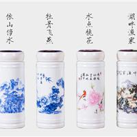陶瓷茶杯 陶瓷保温杯 会议活动礼品纪念品