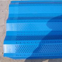 供应防风抑尘网生产厂家价格