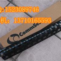 供应康普超五类非屏蔽配线架24口配线架