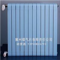 供应 春光铜铝复合散热器