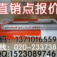 供应TCL罗格朗超五类配线架24口配线架