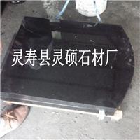 供应中国黑花岗岩中国黑石材墓碑