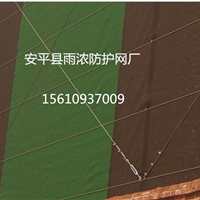 供应聚乙烯防尘网、阻燃防尘网厂家