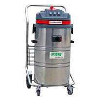 供应专门用来收集较细粉尘颗粒的工业吸尘器