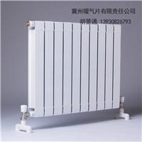 供应钢制暖气片 钢铝复合散热器