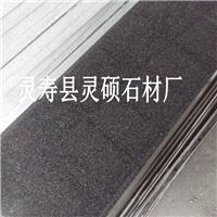 供应供应中国黑石材中国黑石材火烧面荔枝面