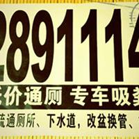 惠州江北疏通下水道,菜叶堵了厨房下水道怎么疏通