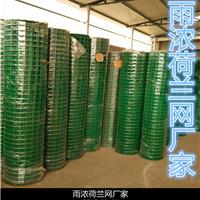 供应养殖围栏网厂家