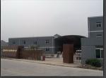 东莞市欧典合金制品厂