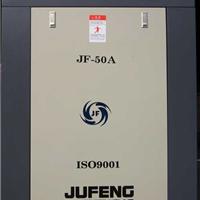供应巨风30A空压机 22KW螺杆机 空气压缩机