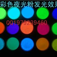 景德镇、萍乡、九江、新余市夜光粉厂家价格
