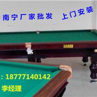 供应广西桌球台价格较低/较低价格的桌球台