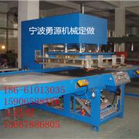 供应充气游乐设施焊接机
