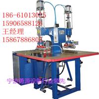 供应PVC塑料膜焊接机