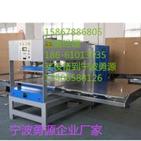 供应PVC充气凳焊接机