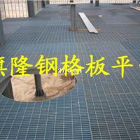 武汉镀锌钢格板,格栅板厂家,批发平台格栅