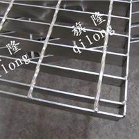 武汉 东西湖钢格栅/沟盖板/踏步平台钢格板