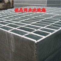湖北热镀锌钢格板|武汉钢格栅板|重载网格板
