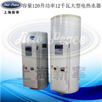 供应2000L2500升3000L电热水器