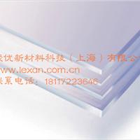 PC板最高可耐280度的高温你信吗