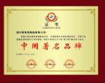 中国著名品牌全国门业十大品牌绿色环保首选