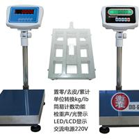 供应工业电子台秤适用于成品检重