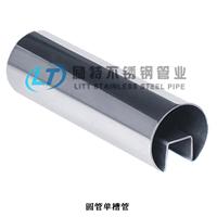 佛山不锈钢凹槽管厂  精美不锈钢凹槽管