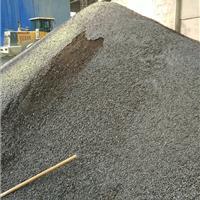 供应钢渣原材料