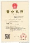 力沐环境科技(上海)有限公司
