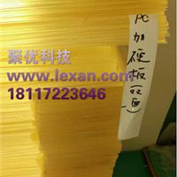 上海供应0.5mm厚度PC板表面硬度2H