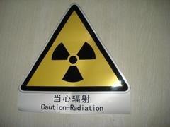 供应可泵送防辐射混凝土