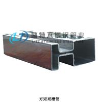 广东省不锈钢凹槽管厂家供应大量方矩双槽管