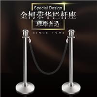 提供杭州五星酒店不锈钢隔离栏红挂绳栏杆座