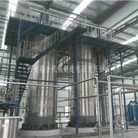 供应发酵罐储气罐等压力容器