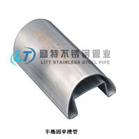 佛山优质不锈钢凹槽管厂家半椭圆单槽管出售