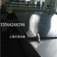 供应透明颜色的阳光板和耐力板