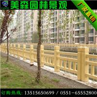 安徽仿木护栏,合肥仿木栏杆,厂家直销