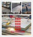 天津泰通盛商贸有限公司