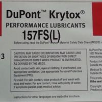 供应DUPONT Krytox HTC27
