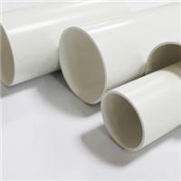 pvc管材管件,pvc管材管件批发,pvc管代理