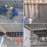 专业承接机房加固 房屋改造施工 建筑加固
