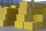 奥曼保温材料有限公司