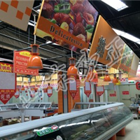 石家庄欧正超市空间设计,超市美陈