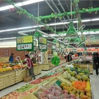 欧正|超市空间设计|山东欧正装饰有限公司