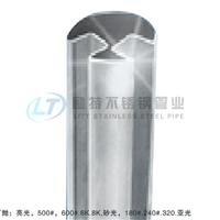 广州不锈钢管 广州不锈钢管厂家