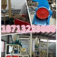 pvc装饰板&型材&管材专用磨粉机