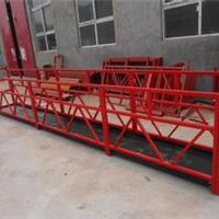 沧州今立达建筑器材有限公司