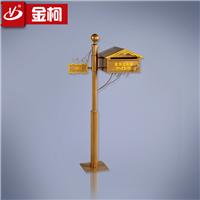 提供浙江别墅信箱xb-044c 立式固定杂志箱