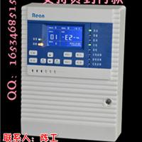 青岛天然气浓度报警器便携式天然气报警仪