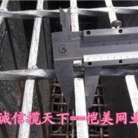 湖北 武汉插接钢格板/G325/30/100钢格栅板